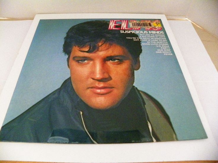 "NEW ELVIS 33 12"" VINYL SUSPICIOUS MINDS IMPORT PICKWICK INT ENGLAND 1982 CDS1206 #RocknRoll"