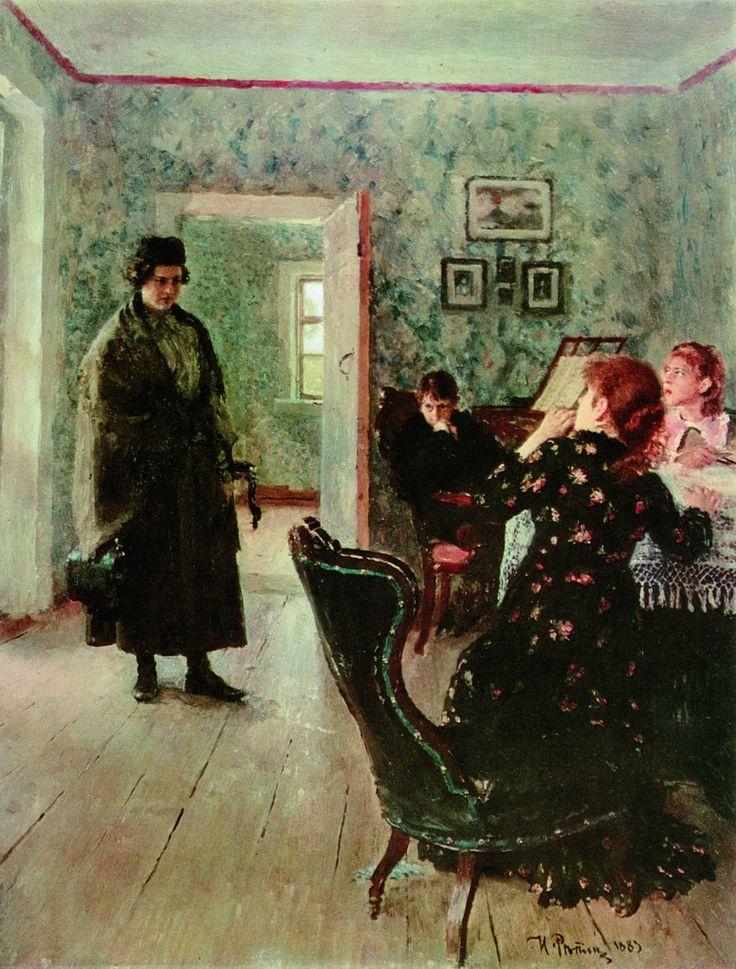 Репин Илья Ефимович (1844-1930) «Не ждали».