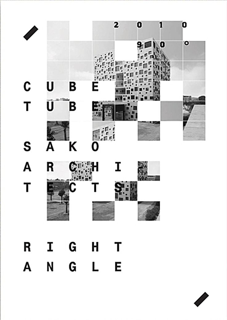 "Affiche, Cube tube sako architect - Cool idea. I have some issues with the letter placement of the E in ""tube"" and ""architect."" The loss of contrast makes it hard to read."