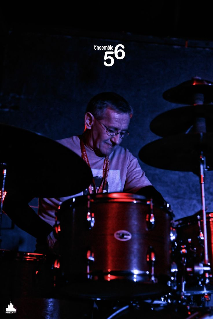 Mieczyslaw Gorka - drums