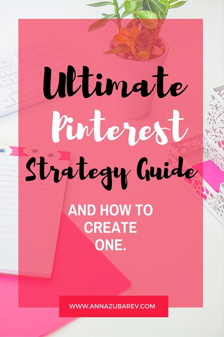 Make the most of your Pinning efforts with this Ultimate Pinterest Strategy Guide that can help you improve your reach and influence on Pinterest.    From creating your profile, to what you need to know in how to create perfect Pinterest Strategy plan, all that is being shared in this post. via @https://www.pinterest.com/annazubarev/