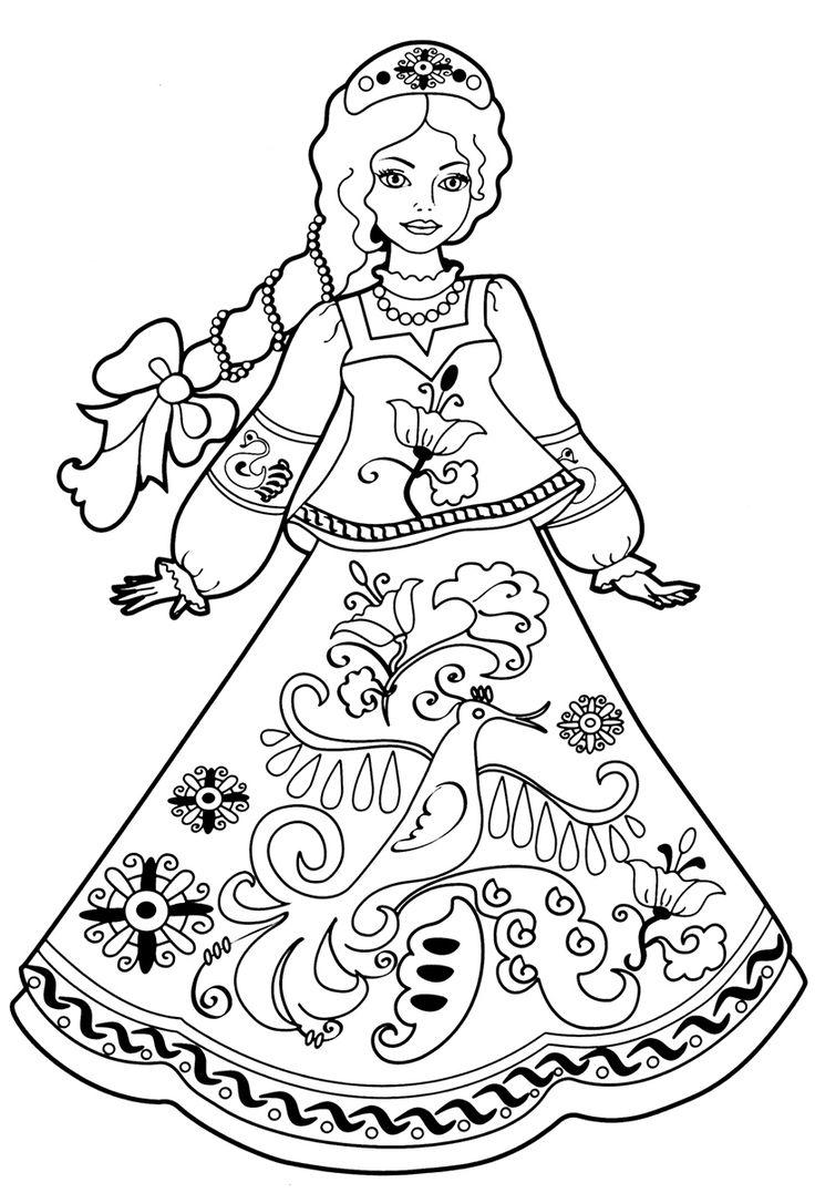 Картинки русских народных костюмов раскраски