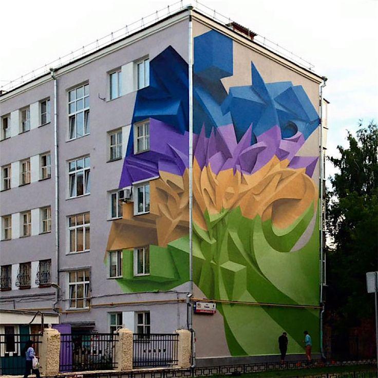 Einfach erhaben: 3D-Murals von Peeta - KlonBlog » KlonBlog