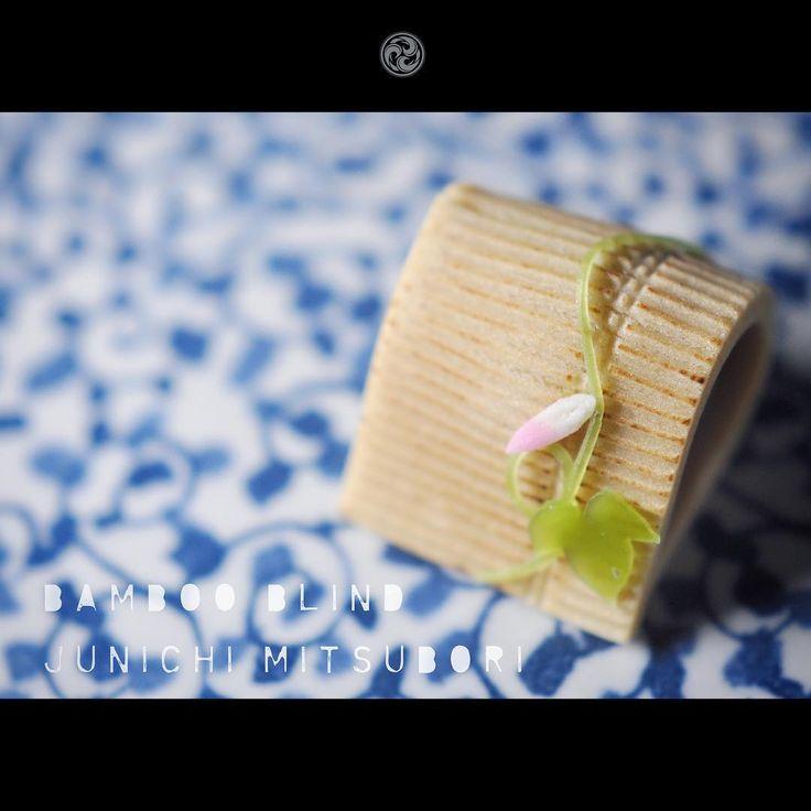 "#JunichiMitsubori #kadou #Sweets #Artist #Japanese #Confectionery #お菓子 #うつわ #器 #練切 #ねりきり #一日一菓 「 #菓道 #夏簾 」 #煉切 製 #wagashi of the day "" #SummerBlind "" #和菓子 #一菓流 #三代目 #夏 #すだれ"