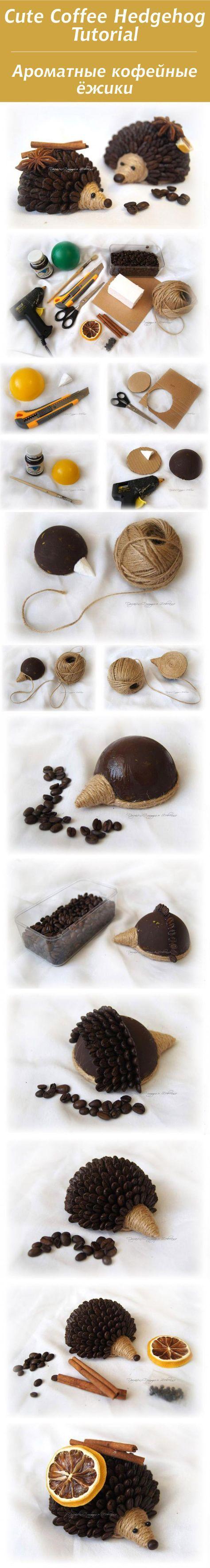 Ароматные кофейные ежики / Cute Coffee Hedgehog Tutorial #coffeehedgehog #tutorial