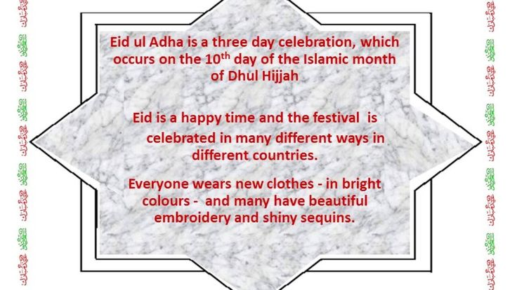 Eid ul Adha wishes 2016, Eid Mubarak wishes, Eid Greetings, Eid Mubarak ... http://www.eiduladhawishes2016.com