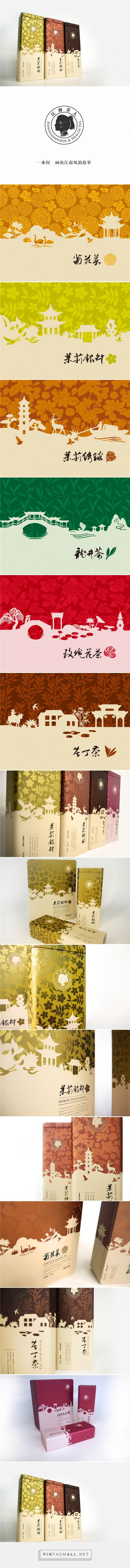 Jiangnan Beauty Tea on Packaging of the World is such beautiful tea #packaging curated by Packaging Diva PD created via http://www.packagingoftheworld.com/2014/11/jiangnan-beauty-tea.html