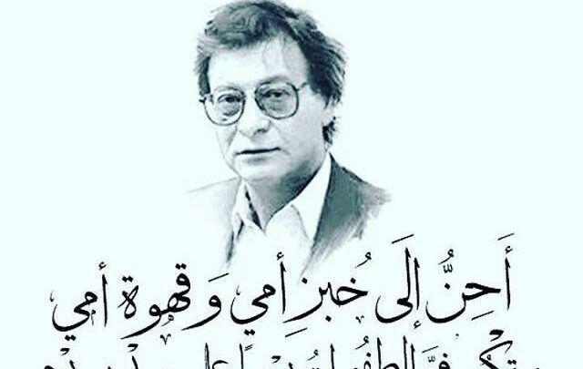 أشعار حزينة على الأم أجمل قصائد فاروق جويدة ومحمود درويش Male Sketch Poster Image