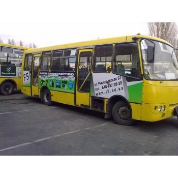 #реклама #транспорт #оклейка #авто #широкоформатная #печать #Одесса  Реклама на маршрутке от наших специалистов