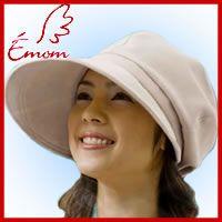 【あす楽対応】菊池桃子 レディース  夏 つば広 UVカット帽子  Emom(エマム)「1日中かぶれる小顔帽子」ベージュ【楽天市場】