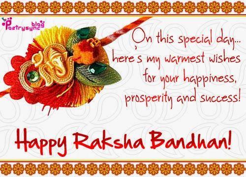 Raksha Bandhan Quotes For Little Brother In Marathi