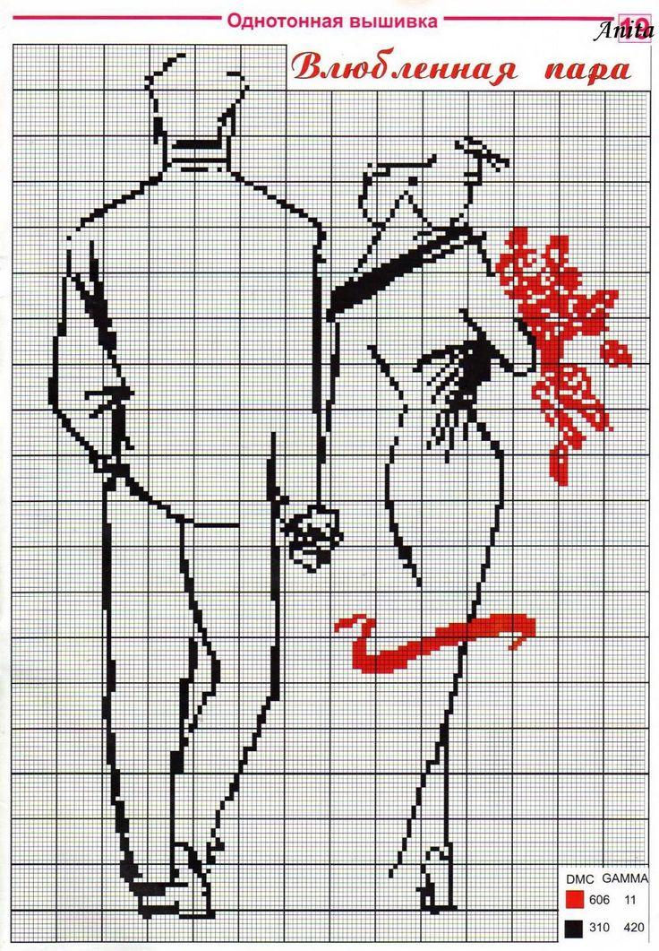 point de croix femme - cross-stitch woman, lady 10