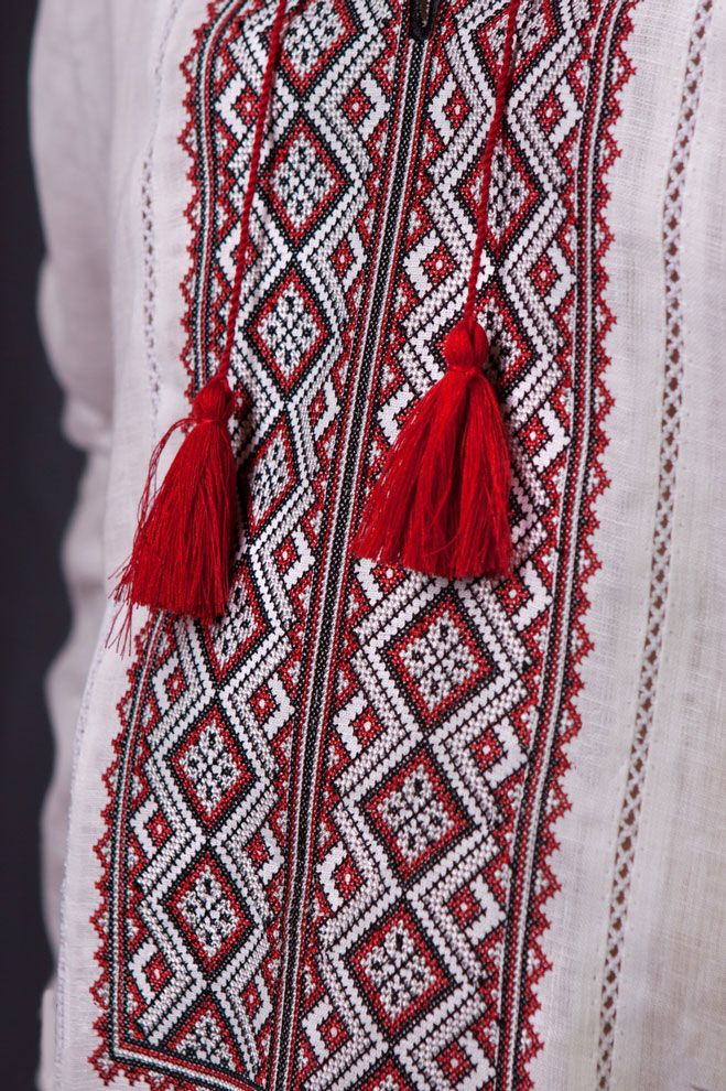 invitation to wedding ukrainian textiles and traditions%0A                                     ck