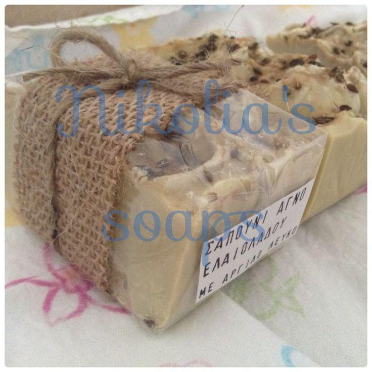 Σαπούνι ελαιολάδου με λευκό αργιλο