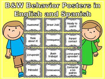 Posters de comportamiento y disciplina  Behavior and discipline posters