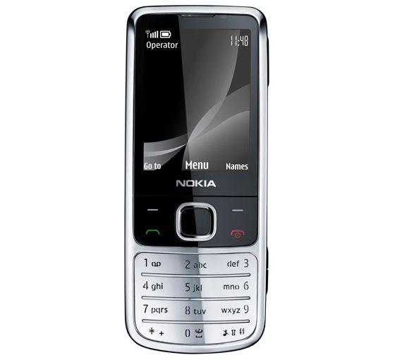 nokia 2690 classic mobile phone