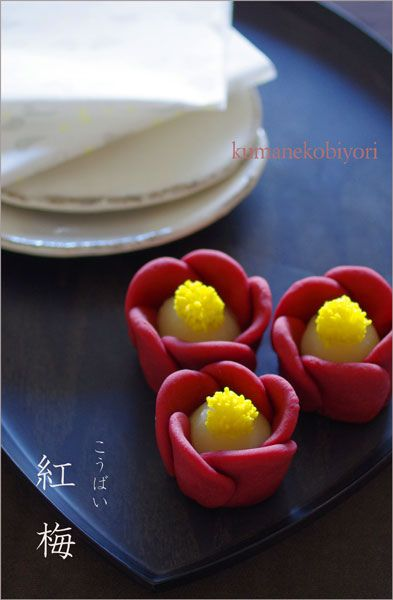 nerikiri(ume) Japanese Sweets