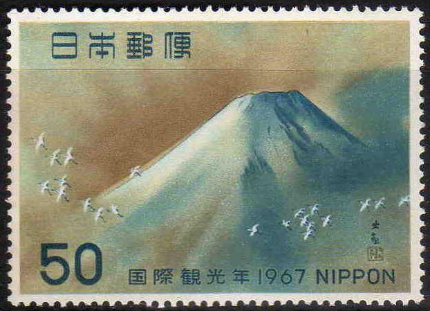 Yokoyama Taikan Art stamp 50Yen