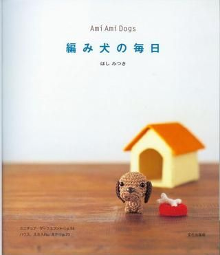 ISSUU - everyday of a dog von shuyi kong
