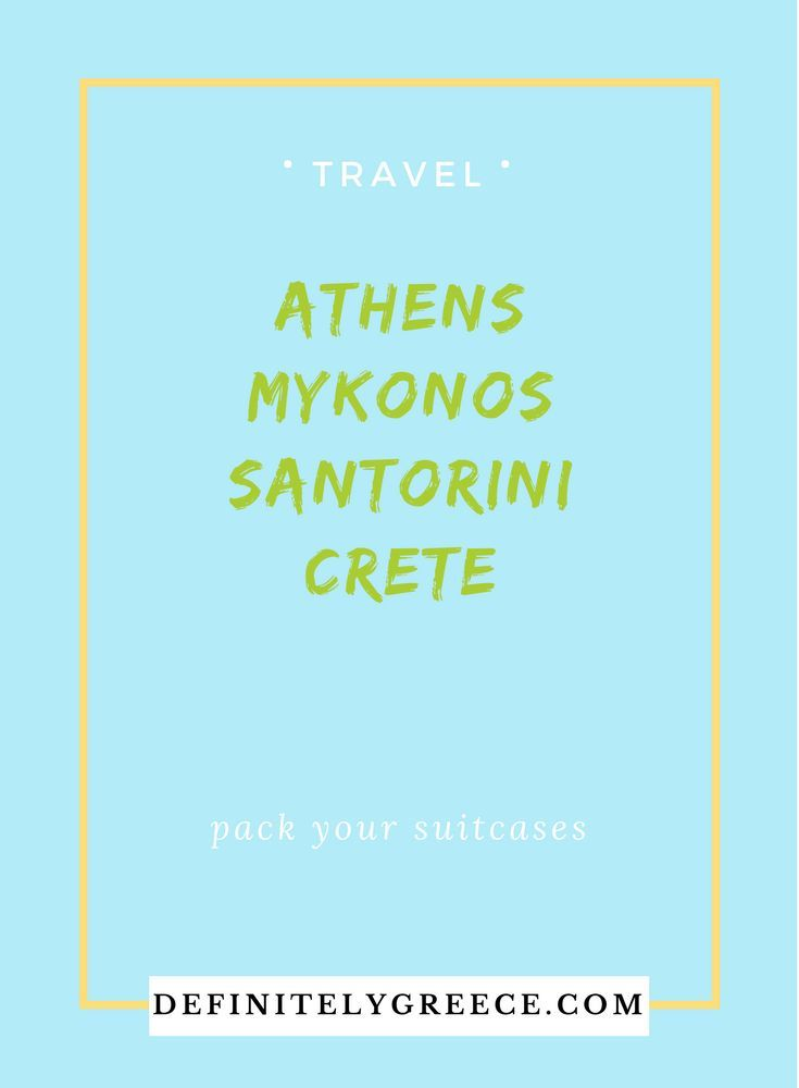 The most popular and beloved itinerary where you travel solo or with your partner to enjoy Greece's most famous islands and destinations. #islands #athens #santorini #crete #mykonos #holidays  Athens | Mykonos | Santorini | Crete | Greece |tourism