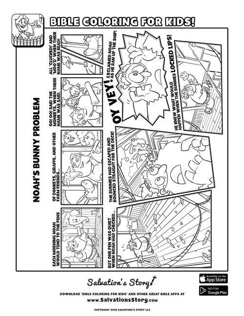 30 Bible ABCs For Kids Printable Coloring Pages From Adam To Zacchaeus Makes A Perfect Sunday School Game And Activity
