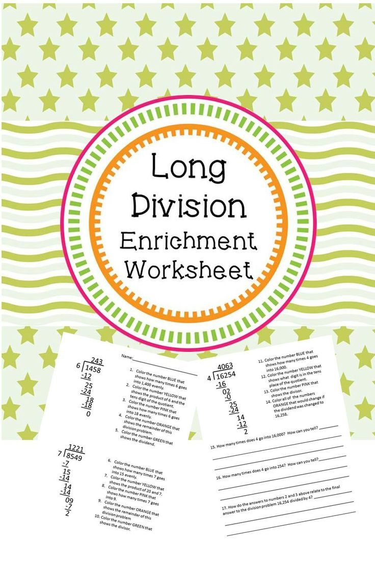 long division enrichment worksheet