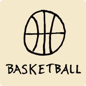basketball, sports, ball