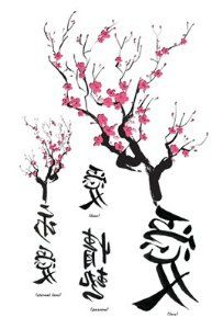 "Cheryy Blossom Tree by TattooFun.com. $4.95. This is a 5"" x 7"" tattoo of a cherry blossom tree and Asian letters"