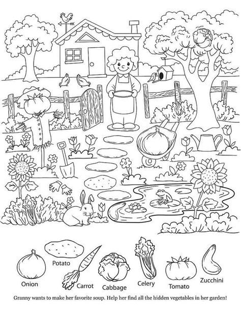 kids coloring page hidden object printable honeybunchstudio