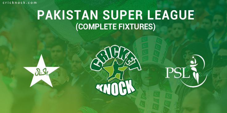 Pakistan Super League complete fixtures have finally been announced by Pakistan Cricket Board (PCB) in an event held in Karachi on 15th December, 2015.