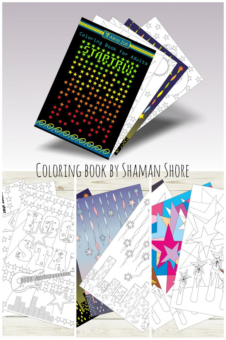 Star Pages for coloring. Adult coloring book, pdf. 6 coloring samples included. Digital download. #coloring #book #pages #adult #stars