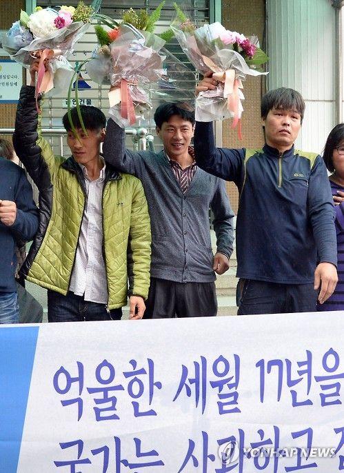 무죄 판결 후 기뻐하는 '삼례 3인조'
