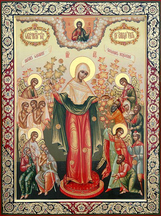 Открытки скорбящая божья мать, крещением