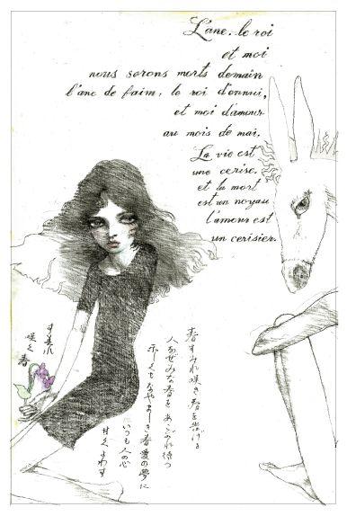LIBRAIRIE6/シス書店 第18回企画~宇野亞喜良 「5月の唄」展