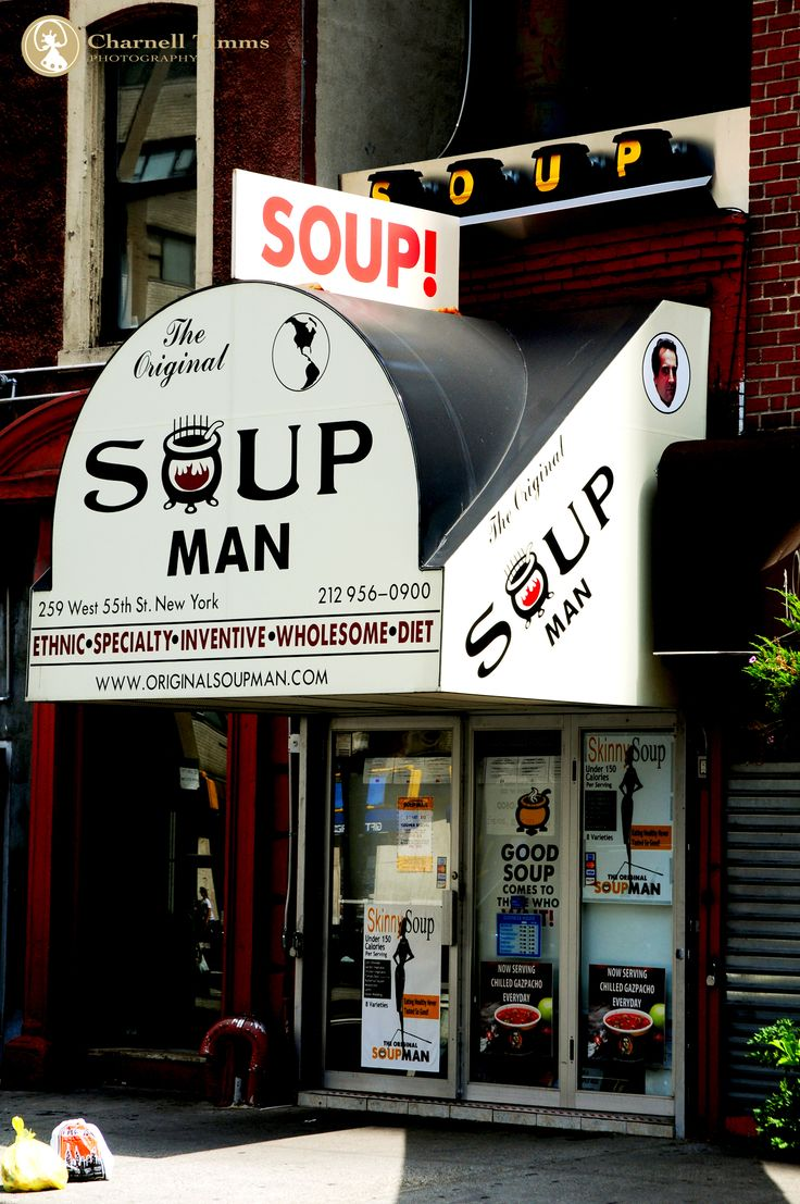 Jerry Seinfeld's most epic episode featuring the Nazi Soup kitchen (no soup for you) filmed on location here in NYC