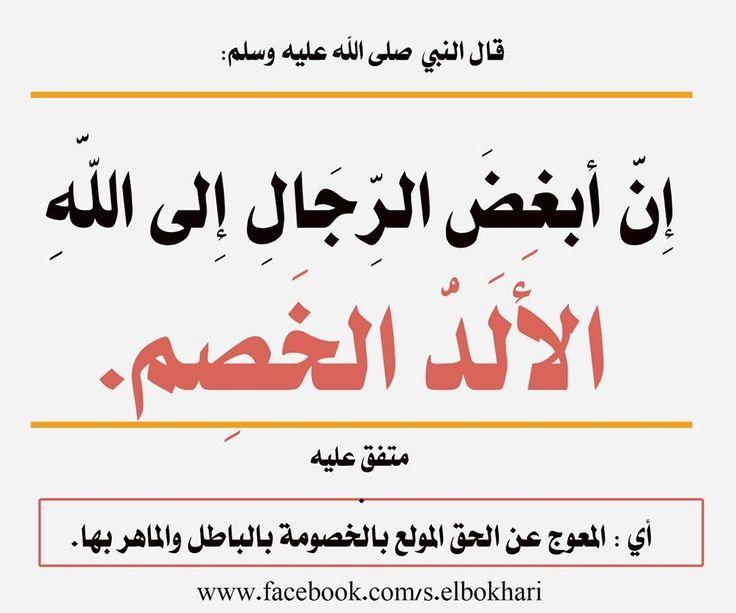 قصة قصيرة عن الرفق بالحيوان مكتوبة الرفق بالحيوان للاطفال تطبيق حكايات بالعربي Arabic Kids Arabic Alphabet For Kids Stories For Kids