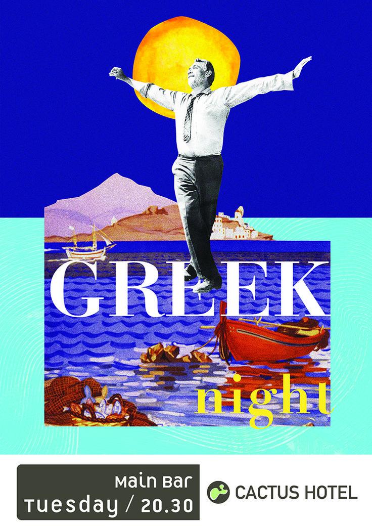 Graphic Design Poster  Greek Night
