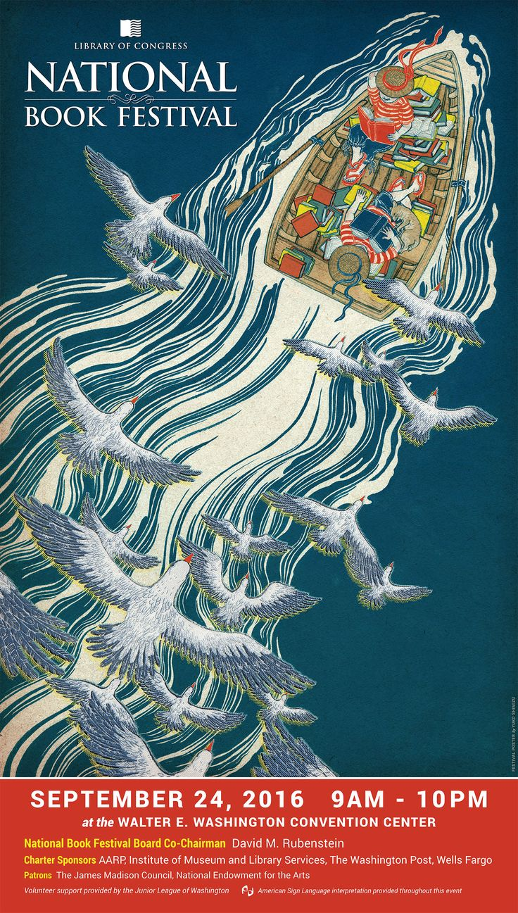 2016 Library of Congress National Book Festival Poster. Poster Artist: Yuko Shimizu.