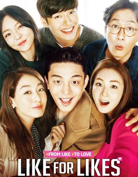 Лайкни меня / Johahaejyo / Like for Likes, Please Like Me (2016/WEB-DLRip)  Романтический фильм, состоящий из трёх разных историй любви. Три пары и разные обстоятельства.
