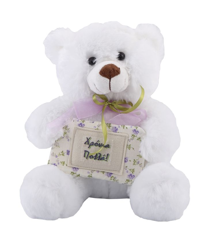 This Teddy Bear can be one of the cutest birthday gifts you've ever seen! #happy_birthday #gift #teddy_bear