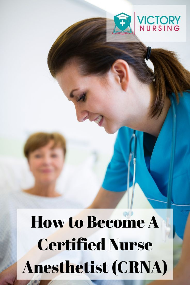 Though There Are Different Ways To Begin A Career In Nursing The Main Requirements For Becoming A Practic Nurse Anesthetist Nurse Specialties Nurse Anesthesia
