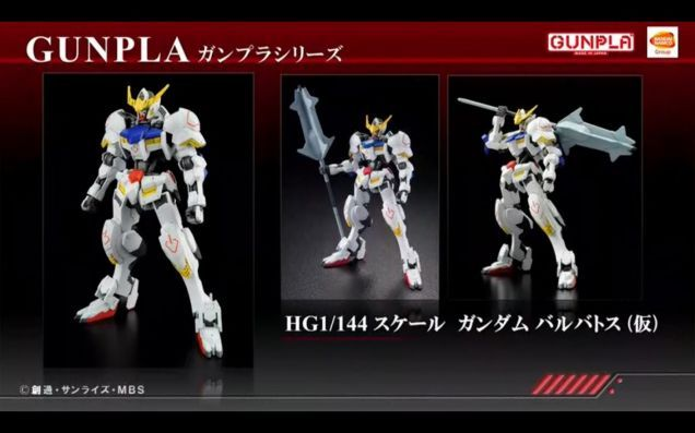 A New Gundam Anime Means There's New Gundam Toys