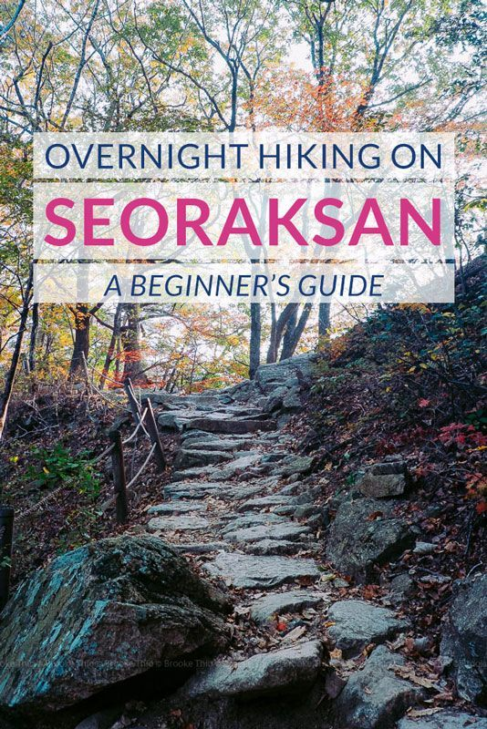 Need an escape from Seoul's city buzz? Try Korea's national pastime and take a hike on Seoraksan.