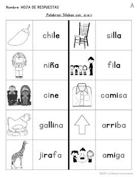 Spanish Read and Paste Activities with A, E, and I syllables! $ Students read the words and glue the matching picture.