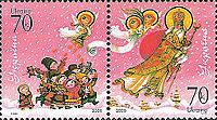 Christmas in Ukraine 2006 Christmas stamp, showing St. Nicholas and children