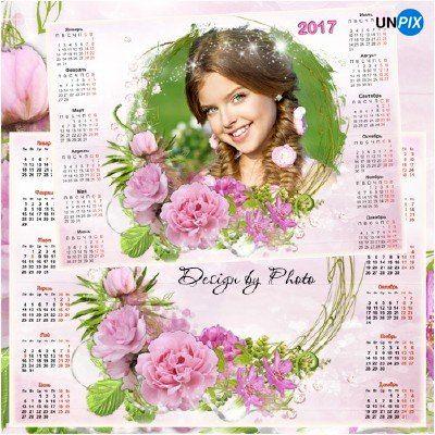 Нежный аромат цветов – Календарь