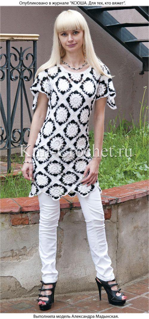 Blusa crochet blanco con negro, motivos florales Туника из круговых мотивов 46-48 размера, связанная крючком.