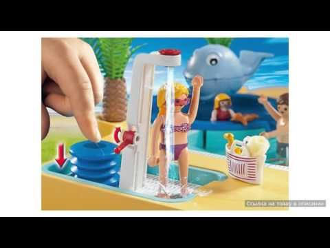 Детский бассейн с фонтаном Playmobil (Плеймобил)