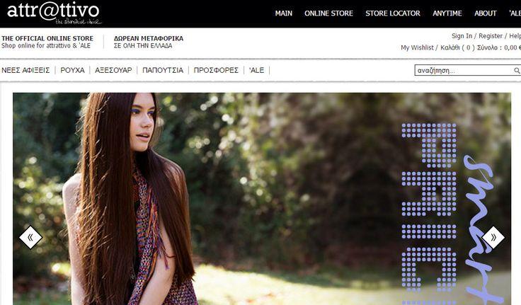 Attrattivo - Γυναικεία Ρούχα   Online Καταστήματα - Webfly