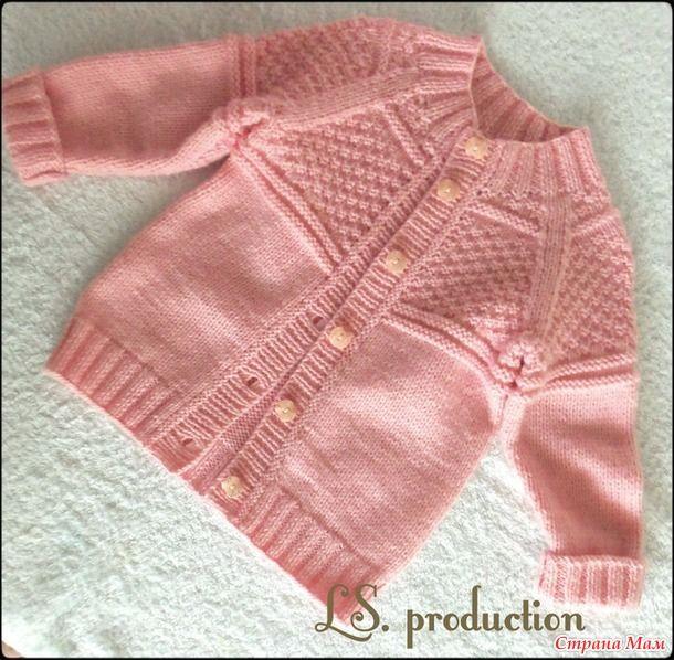 Кардиганчик показать решила  Пряжа Детский каприз в 2 нити, спицы №3,5, 6 розовых пуговиц.  Как то вязала мальчику свитерок Дропс, в процессе думала как эту модельку адаптировать для девочки.